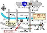 齋藤邸案内図JPEG