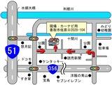 水郷町案内図