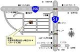 nakazawa-annaizu