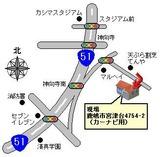加藤邸案内図