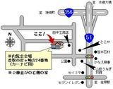 関口邸案内図JPEG