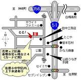岩ヶ崎台分譲地2区画JPEG