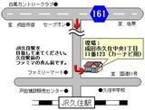 五十嵐邸案内図JPEG略図