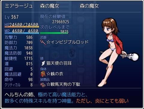 ざくアク54