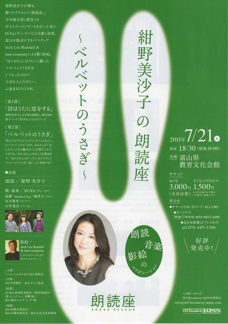 mao_company