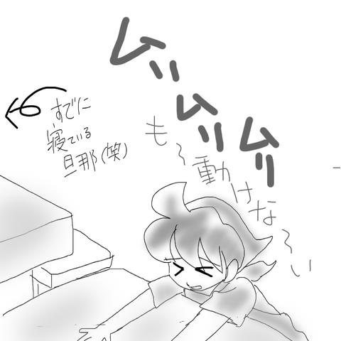 sketch-1555786515853