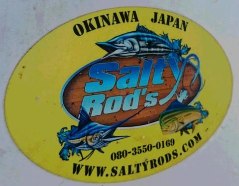 Salty Rod