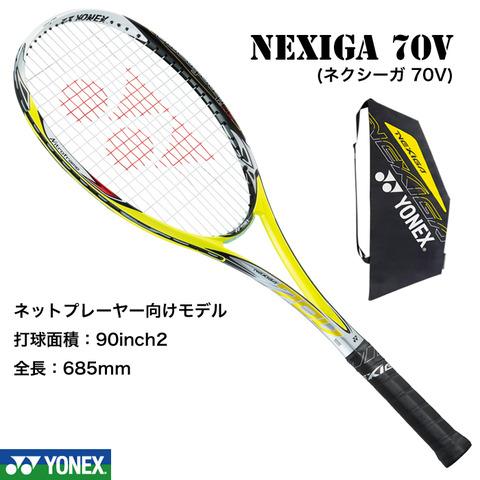 NXG70V