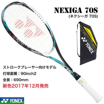 NXG70S_449