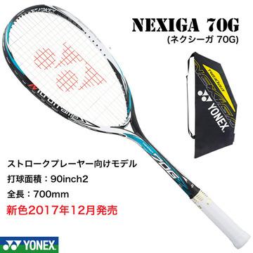 NXG70G_449