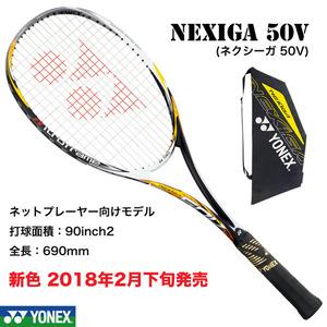NXG50V_1_402