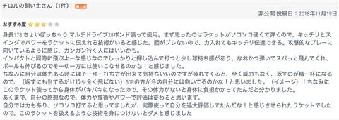 スクリーンショット 2020-01-30 16.13.25