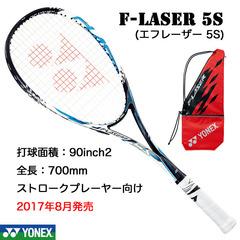 FLR5S