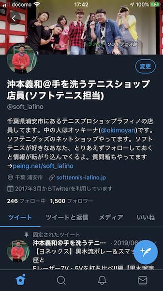IMG_4151