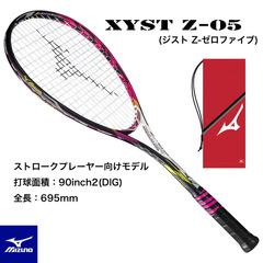 63JTN63664-1