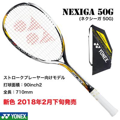 NXG50G_1_402
