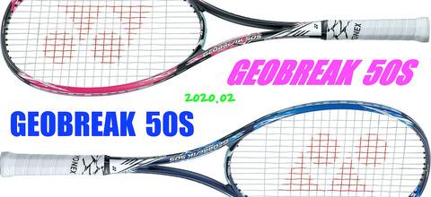 GEO50S