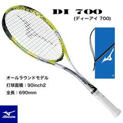 63JTN74736-1