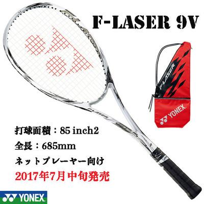 FLR9V-1