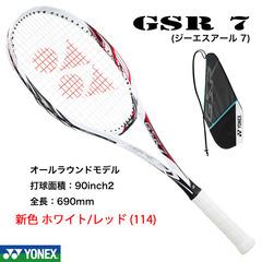 GSR7_114