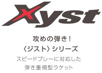 xyst_1