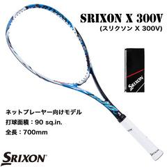 SR11506-1