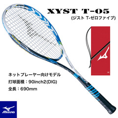 63JTN63523-1