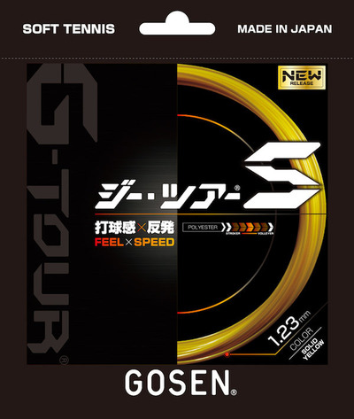 SSGT11_SY ジー・ツアーS_new