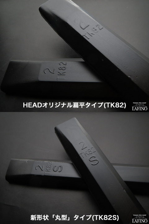 TK82-1