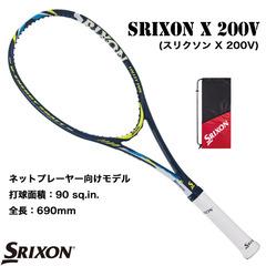 SR11705YB-1
