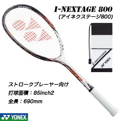 INX800_2