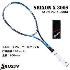 SR11505-1