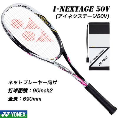 INX50V_2