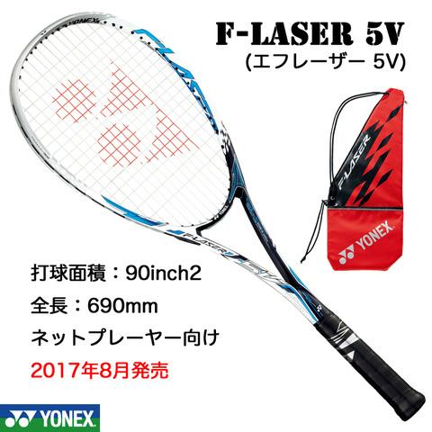 FLR5V