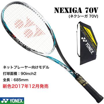 NXG70V_449