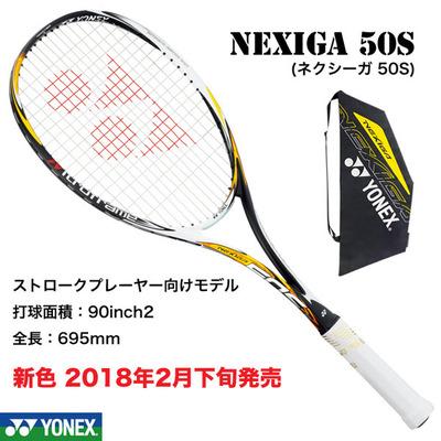 NXG50S_1_402