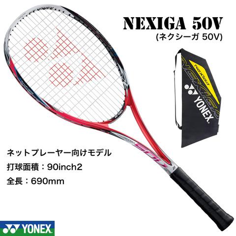 NXG50V-1
