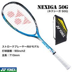 NXG50G