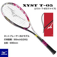 63JTN63564-1