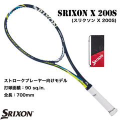 SR11704YB-1
