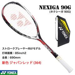 NXG90G_364