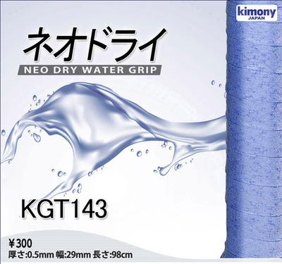 KGT143