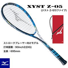 63JTN63623-1
