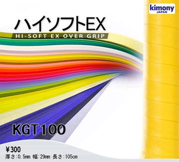 KGT100