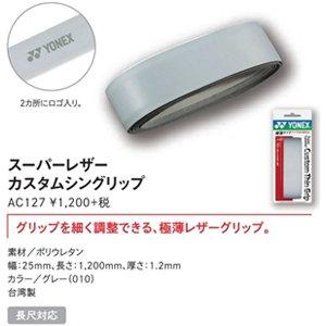 AC127_1