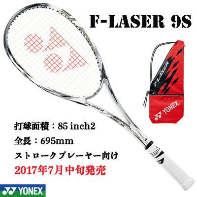 FLR9S_1