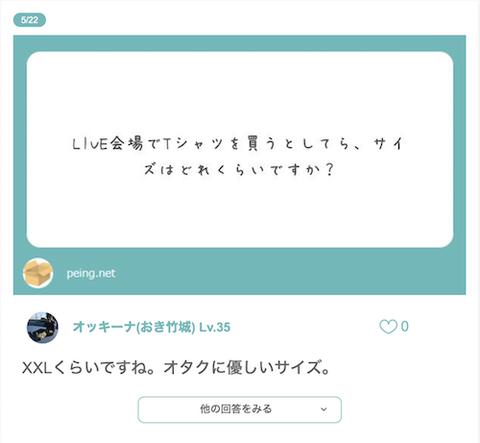 スクリーンショット 2019-06-09 12.28.01