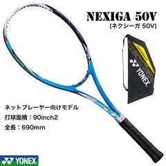 NXG50V-2