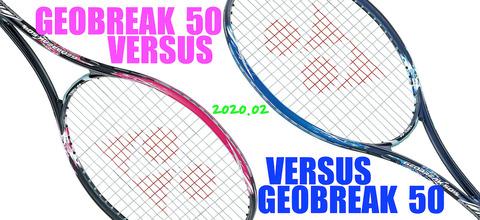 GEO50VS