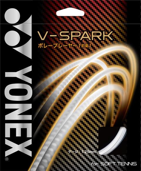 V-SPARK